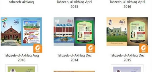 tahzeeb-ul-akhlaaq-zipped