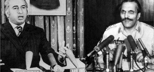 bhutto and zia