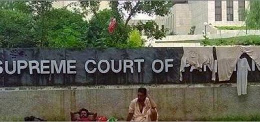 supreme court pakistan hanging clothes
