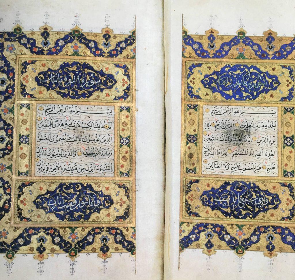 Quranic script from Sanaa Yemen