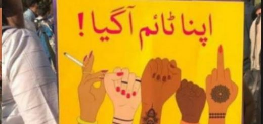 aurat-march poster apna time