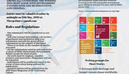 gcu lahore environment protection society competition