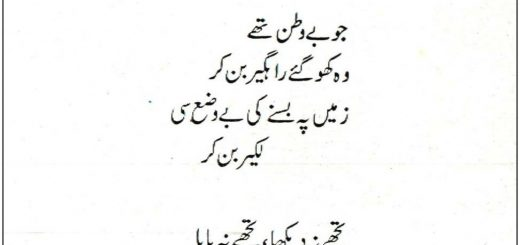 hamd by jilani kamran