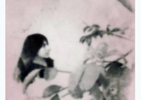 naagin - nazm by Asma Tariq